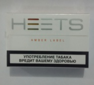Parlament Sticks AMBER Label 61г 1/10